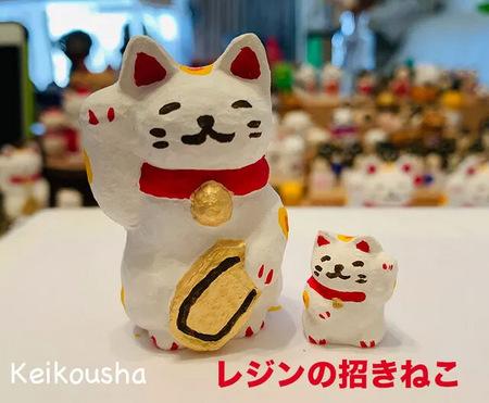keikousha-works-003.jpg