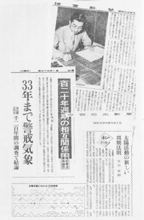 mr-masamura-yomiuri.jpg