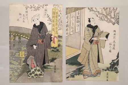 sumidakawa-hana-yashiki.jpg