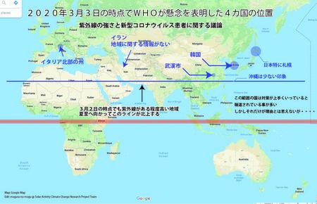 world-map-jp.jpg